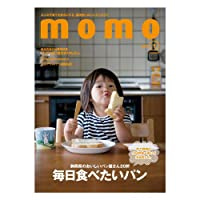 momo 毎日食べたいパン