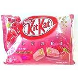 Japanese Kit Kat Raspberry Flavor (12 Mini Bars in Bag) Net Wt. 135.6g