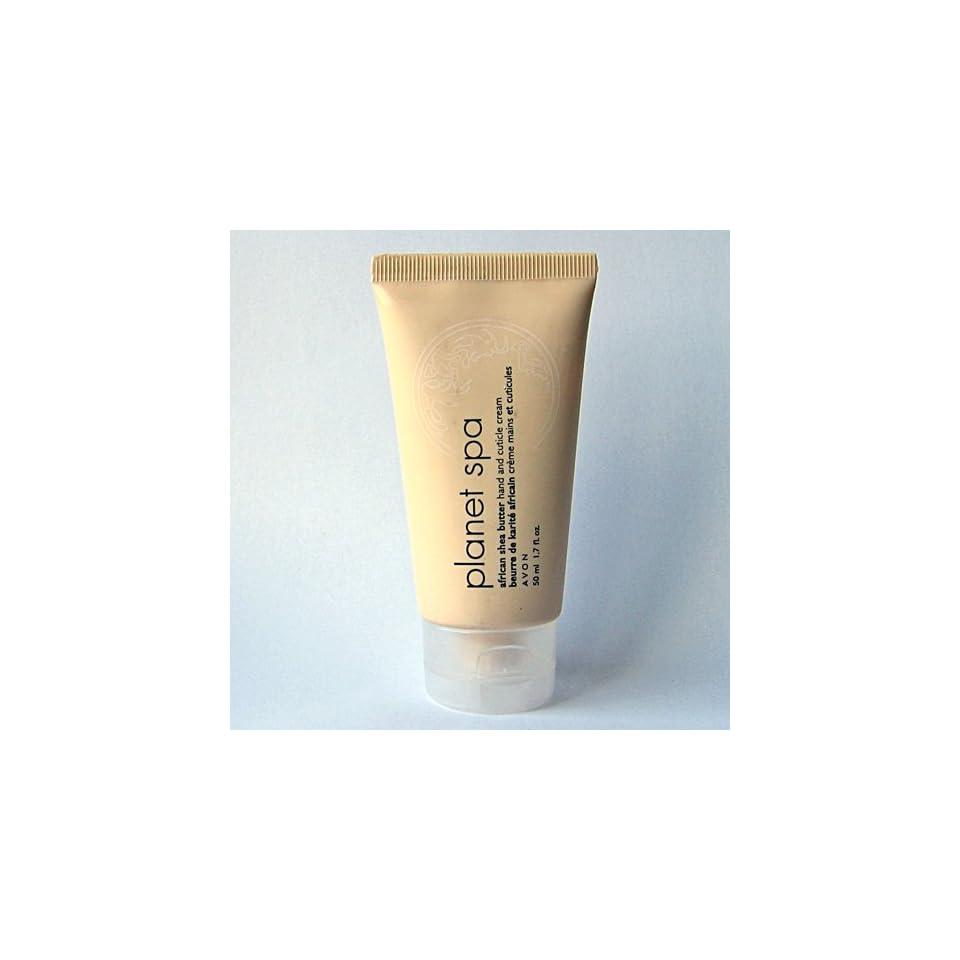 Avon PLANET SPA African Shea Butter Hand & Cuticle Cream  Beauty