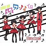 COME ON!♪Dream5