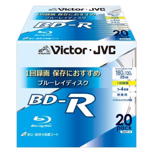 ビクター 映像用ブルーレイディスク 1回録画用 25GB 4倍速 保護コート(ハードコート) ワイドホワイトプリンタブル 20枚 台湾製 BV-R130UW20