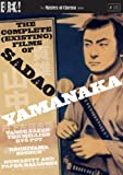 THE COMPLETE (EXISTING) FILMS OF SADAO YAMANAKA (Masters of Cinema) (DVD)