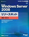 img - for Hen 7.0 Microsoft Windows Server 2008 Resource Kit IIS (Microsoft official manual) (2009) ISBN: 4891006331 [Japanese Import] book / textbook / text book
