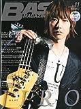 BASS MAGAZINE (ベース マガジン) 2010年 11月号 (CD付き) [雑誌]