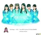 スマイレージLIVE 2014夏FULL CHARGE~715日本武道館~ [Blu-ray]