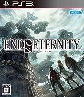 「End of Eternity (エンド オブ エタニティ) 特典 スペシャルサウンドトラック「RESONANCE OF SOUNDS」付き」