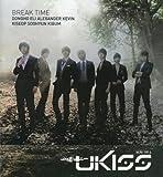 U-Kiss 4th ミニアルバム - Break Time (韓国盤)