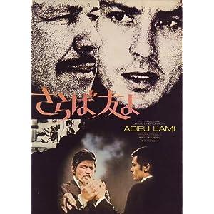 ジャン・エルマン 出演 アラン ...