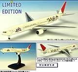 1/500 B777-300 JAL ドラえもんジェット JA8941 1:500