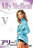 アリー my Love シーズン5 vol.1 [DVD]