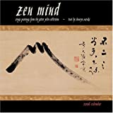 Zen Mind 2006 Calendar (1569376395) by Suzuki, Shunryu