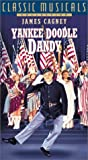 Yankee Doodle Dandy (Classic Musicals Collection) [VHS]