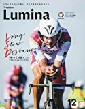 Triathlon Lumina(トライアスロン・ルミナ) 2016年 12 月号 [雑誌]