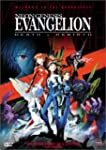 Neon Genesis Evangelion: Death and Re...