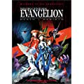 Neon Genesis Evangelion: Death and Rebirth (Widescreen)