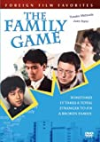 echange, troc Family Game [Import USA Zone 1]