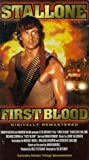 First Blood VHS Tape