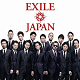 This Is My Life♪EXILE
