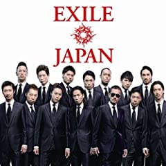 Change My Mind feat. VERBAL♪EXILE ATSUSHIのCDジャケット