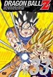 DRAGON BALL Z #33 [DVD]