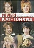 POWER!—KAT‐TUN写真集