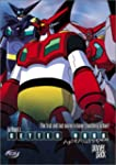 Getter Robo:Amargeddon Power P