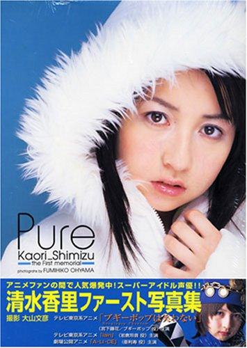 ���� ��Τ �̿��� Pure