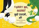 Carry Me, Mama! / Mujhe Uthao, Ma!
