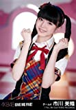 AKB48 公式生写真 GIVE ME FIVE ! 劇場盤 NEW SHIP Ver. 【市川美織】