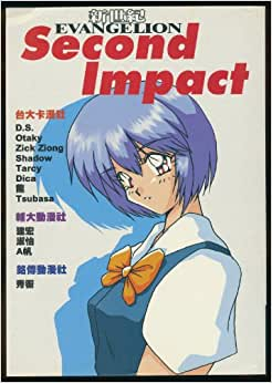 Evangelion Second Impact D S Otaky Zick Ziong Shadow