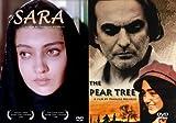 Pear Tree / Sara [DVD] [Region 1] [US Import] [NTSC]