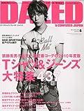 DAZED & CONFUSED JAPAN (デイズド・アンド・コンフューズド・ジャパン) 2010年 06月号 [雑誌]