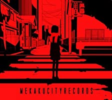 メカクシティレコーズ(初回生産限定盤)(DVD付)
