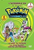 echange, troc Coffret intégrale Pokémon chronicles