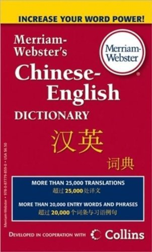Merriam-Webster's Chinese-English Dictionary by Gaelle Amiot-Cadey (2010-05-01)