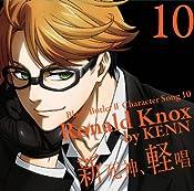 TVアニメ「黒執事II」キャラクターソング10