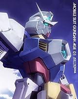 「機動戦士ガンダムAGE」アセム&ゼハートの新作アニメ制作決定