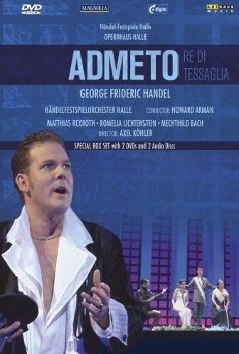 Handel: Admeto [DVD] [2007]