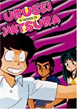 echange, troc Urusei Yatsura TV 31 [Import USA Zone 1]