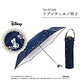57100 ラプンツェル 折り畳み傘  折りたたみ 晴晴雨用 折傘 ミニ傘  傘 ディズニー柄 UVカット 日傘 大人 プリンセス Disney UV加工