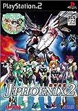 echange, troc Kikou Heidan J-Phoenix 2[Import Japonais]