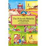 The 39 Avoth Melacha of Shabbath (Regular Edition) ~ Baruch Chait