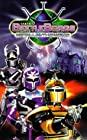 Beetleborgs: Metallix the Movie [VHS]