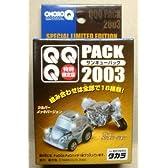 チョロQ QQQパック2003