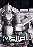 Full Metal Panic! Mission, Vol. 2