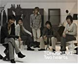 Two hearts / WILD SOUL (CHANGMIN from 東方神起)