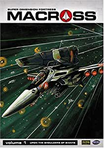 Macross Super Dimension Fortress Macross, Vol. 1 - Upon the Shoulders of Giants