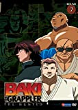 Baki the Grappler, Vol. 7: The Hunted