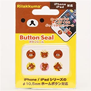 Autocollants bouton home d'iPhone, iPad, ours brun Rilakkuma
