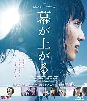 �뤬�夬�� [Blu-ray]